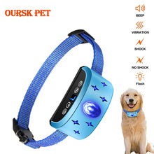 NEW Rechargeable Electric Dog Training Collar Waterproof Electric Shock Vibration Anti Bark Trainer Dog Fashion Training  Collar