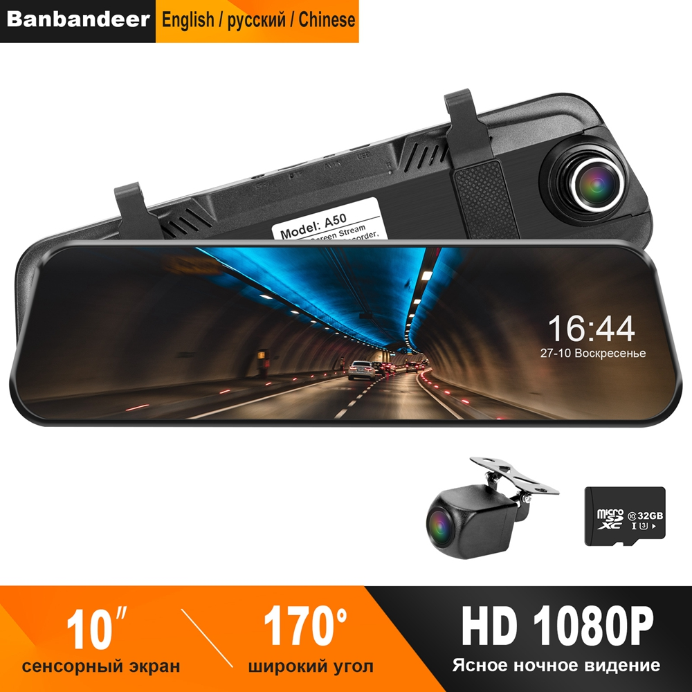 Banbandeer Car Mirror Camera 10 inch Dash Cam Touch Screen Wide Anlgle Night Vision Mirror DVR with Camera Rearview Video Record