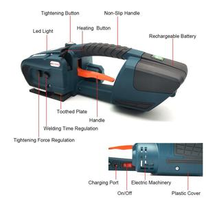 Image 5 - Portable Battery Strapping Machine Electric Plastic PET PP Belt Strapper Tool