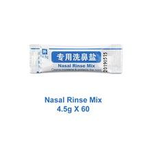 4.5g*60 Packets Nose Wash Salt for 500ml Bottle Nasal Rinse Mix Boxed Allergic Rhinitis Nasal Wash Cleaner Irrigator цена в Москве и Питере