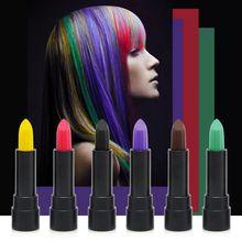 Hair Color Lipstick Disposable Hair Dye Hair Chalk Hair Color Stick Hair Coloring Products hair