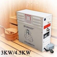Парогенератор для душа 3 кВт 220 380 В в домашняя Паровая машина