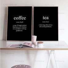 Tela para decoração de parede quadros, quadros, decoração de tela, pôster de chá, café, decoração nórdica, arte para parede