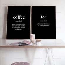 Cuadros decoracion салонный постер для чая и кофе Картина на