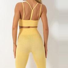 Бесшовные женские комплекты для йоги спортивные костюмы фитнеса
