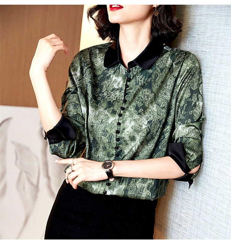 Gorgeous Olive Vintage Augustus Silk Leopard Print Long Sleeve Top Korea