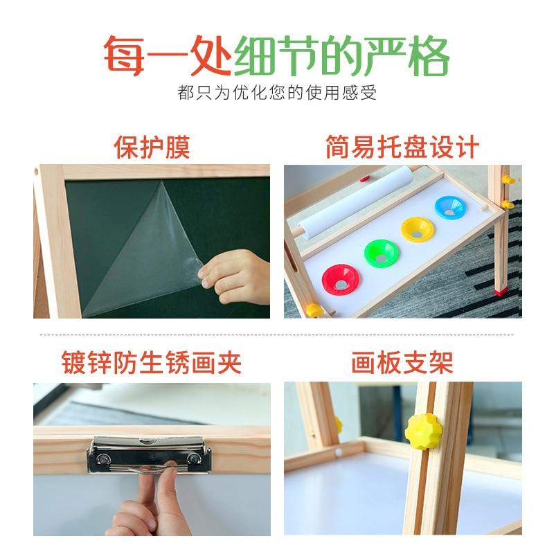 CHILDREN'S Drawing Board Double-Sided Magnetic Small Blackboard Adjustable Easel Braced Whiteboard Graffiti Writing Board # Appl