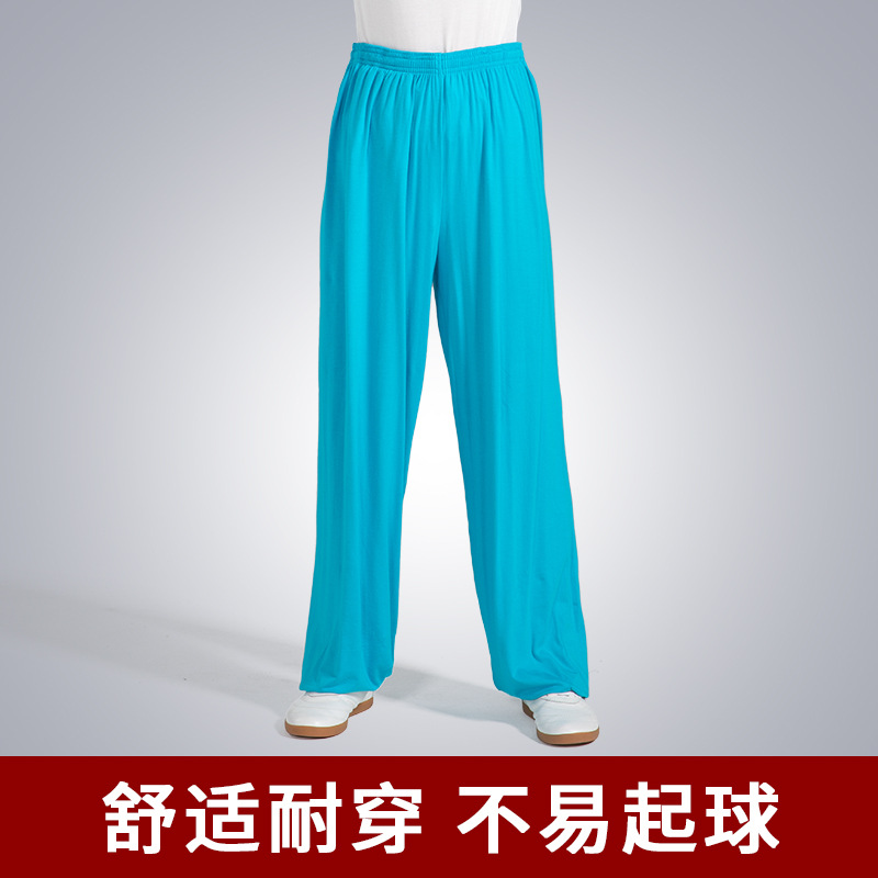 Tai Chi Pants Women's Mo Performance Gymnastic Martial Arts Deir Pants Yoga Lantern Pants Tai Chi Clothing Women's