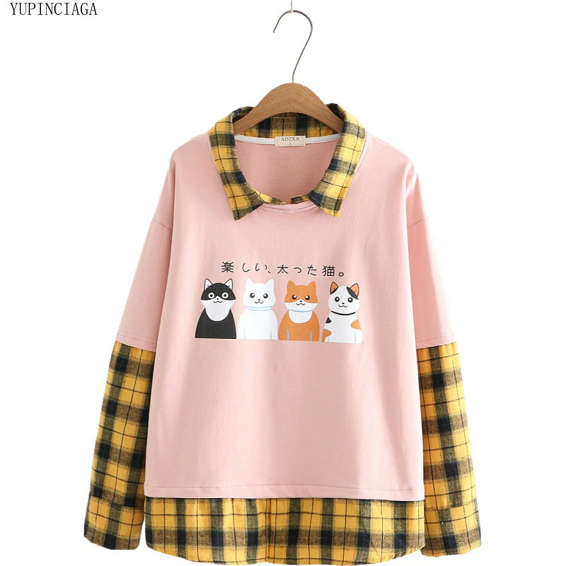 Women Sweatshirt Plaid Patchwork Cotton Tracksuit 2020 New Students Long Sleeve Preppy Style Girl Casual Pullovers YUPINCIAGA