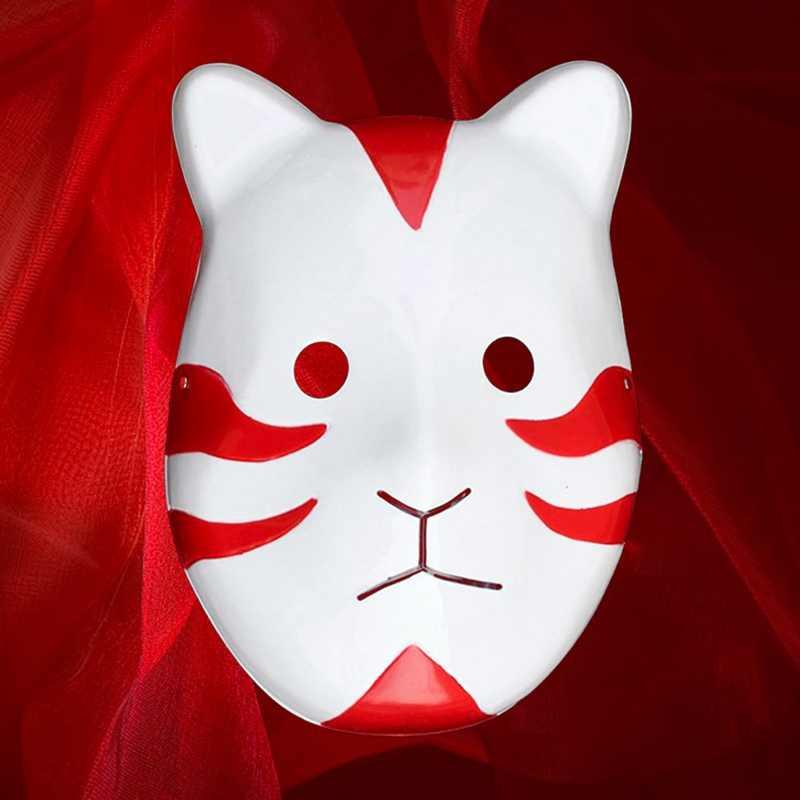 Naruto Kakashi Anbu Ninja styl maska przebranie akcesoria cosplay kostium maski na halloween Party Anime dekoracji