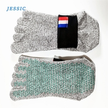 JESSIC Anti-cut Sock Wear-resistant Silicone Outdoor Non Slip 5-Toe Sports