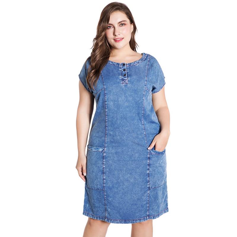 Женское платье с коротким рукавом, повседневное летнее платье большого размера 6XL 5XL 4XL, с о вырезом, передними кнопками и карманами|Платья|   | АлиЭкспресс
