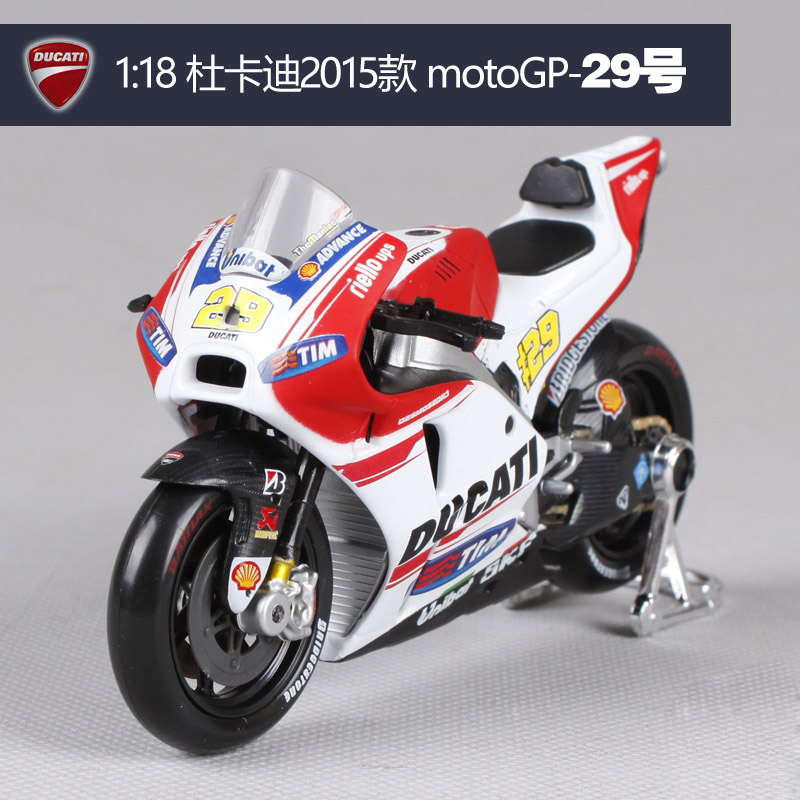 Maisto 1:18 MOTO GP Ducati&Yamaha&Honda Motorcycle Metal Model Toys For Children Birthday Gift Toys Collection