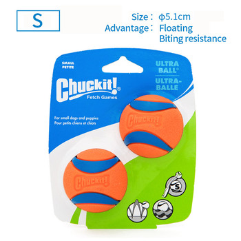 HOOPET Pet Dog Puppy Squeaky Chew Toy Sound Pure Natural Non-toxic Rubber Outdoor Play Small Big Dog Funny Ball 18