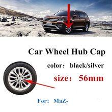 Колпачки на ступицы колеса, 4 шт., 55 мм, логотип эмблемы для Mazda 2, 3, 5, 6, CX5, CX7, CX9, RX8