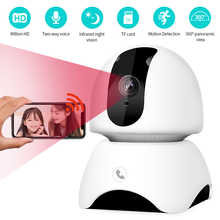 1080P  Wireless IP Camera Move Detection IR Night Vision Wifi Camera  Home Security Surveillance one Touch Call Baby Monitor - DISCOUNT ITEM  19% OFF All Category