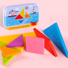 Children Solid Wood Jigsaw Puzzle Elementary School Education Toys Boy Girl Kindergarten Class Creative Prizes Christmas Gifts