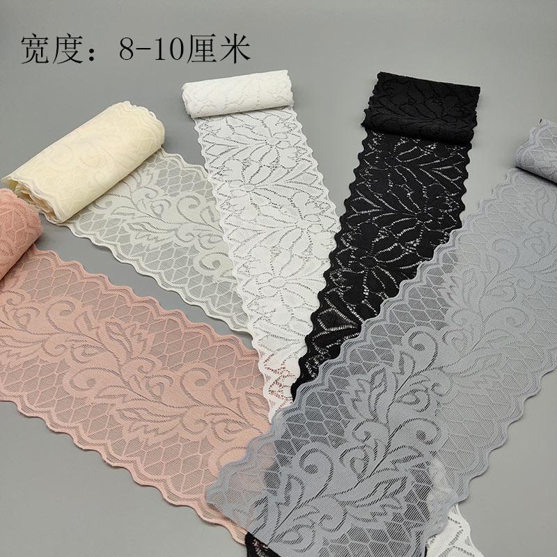 2 ярда/упаковка, эластичная кружевная отделка, кружевная ткань, декоративный бюстгальтер, Внутренний материал одежды, аксессуары, юбка, подо...