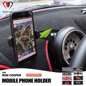 Image 1 - Araba Iç Gps Braketi Otomatik Montaj Standı MINI Cep telefon tutucu Için Vida Ile MINI COOPER R55 R56 R60 R61 Araba şekillendirici