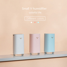 320ML USB Air humidifier clean air care skin nano spray technology Essential Oil Diffuser with projector LED light humidifiers