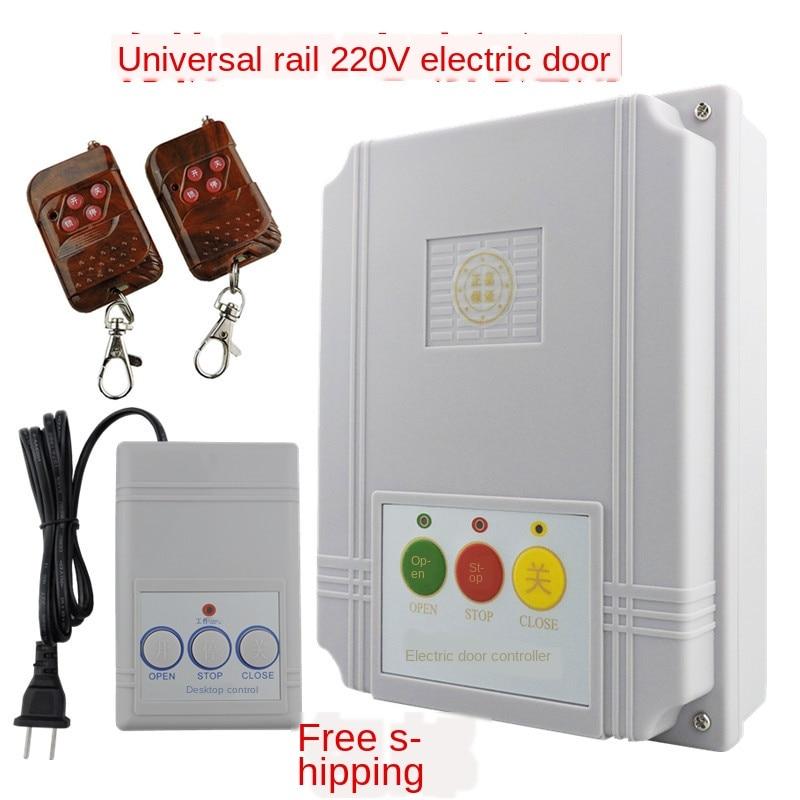 Free Shipping 220V Rail Electric Gate Control Main Board Translation Door Expansion Door Controller Flat Door Controller Box