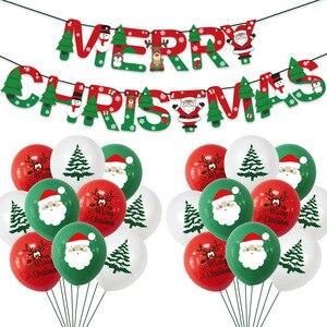 1Set Merry Christmas Balloons Santa Claus elk Christmas Tree Christmas Balloons Party Decoration Home Xmas Party Decor
