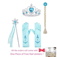 Toys-Set Hair-Accessories Crown Magic-Stick Cosplay Party Baby-Girls Children Halloween