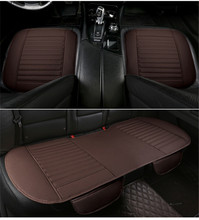Universal Size Artificial Leather Car Seat Cover Four Seasons Rear Cushion Non-slip Breathable Protector Decoration