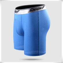 2019 Summer Men Cool Smooth Underpants Ice Silk Solid Sports Running Loose Underwear Long Leg Boxer Plus Size Fashion New