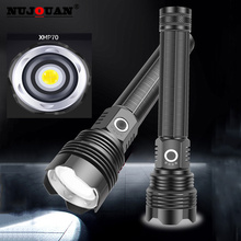 LED Flashlight 5 Lighting Modes Torch for Night Riding Camping Hiking Hunting & Indoor Activities Use 26650 Rechargeable Battery