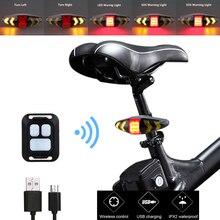 עמיד למים USB נטענת אופניים אחורי מנורת חכם שלט רחוק אופניים הפיכת אות אור אלחוטי LED אזהרת טאיליט