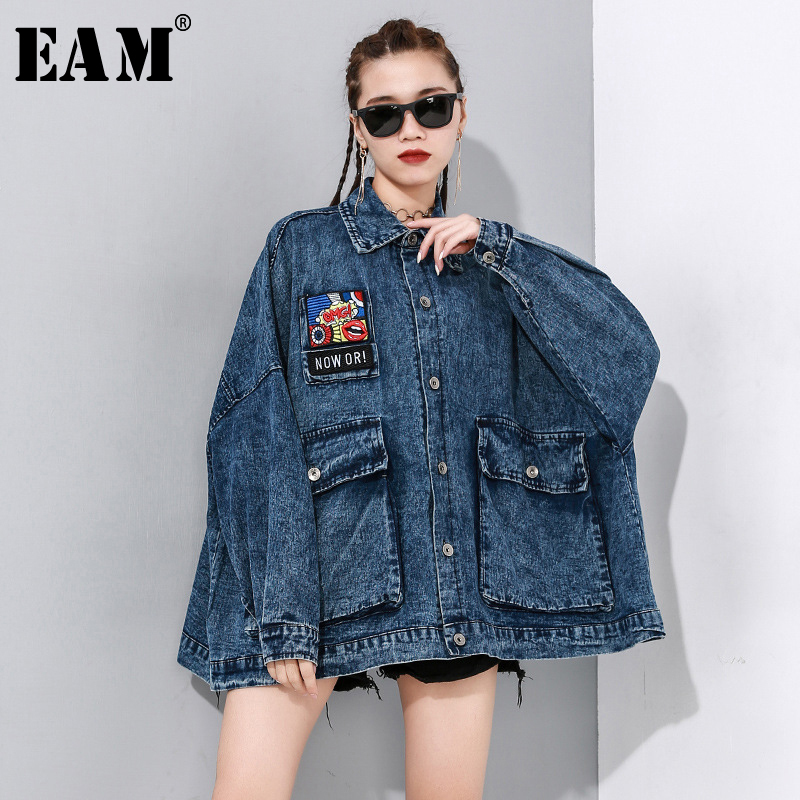 [EAM] Loose Fit Blue Denim Split Joint Oversized Big Size Jacket New Lapel Long Sleeve Women Coat Fashion Tide Spring 2020 1N897