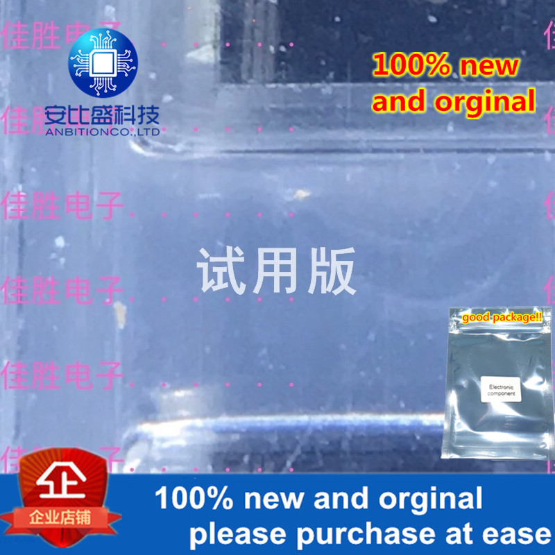 20pcs 100% New And Orginal SK54 5A40V DO214AA In Stock