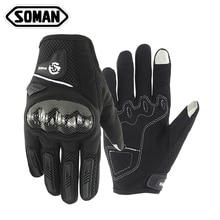 Moto rcycle перчатки дышащие унисекс полный палец guantes перчатки Модные moto крест защитные moto rbike luva moto rekawiczki