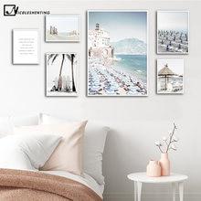 Póster de paraguas de Italia Amalfi Coast, Impresión de paisaje natural, tabla de surf de playa y mar, lienzo, pintura artística, paisaje marino, imagen para decoración de pared