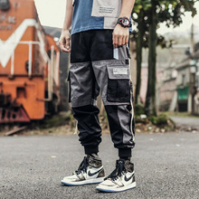 Sweatpants Patchwork Pockets Cargo Pants Men White Rib Ankle
