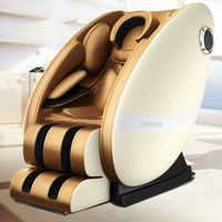Массажное кресло домашнее автоматическое массажное кресло для всего тела Электрический многофункциональный разминающий диван умный масс...