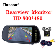 Rearview-Mirror Car-Monitor Lcd-Screen Reverse-Parking-System.7inch TFT Night-Vision