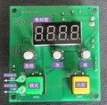 Дозатор монтажная плата контроллера Ms-1 дозатор
