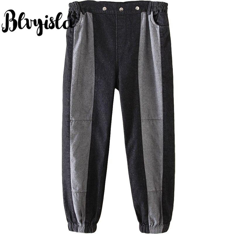 5XL Oversize Retro Patchwork Boyfriend Style Jeans Overweight Female Elastic Waist Long Harem Pants Plus Size Loose Trousers