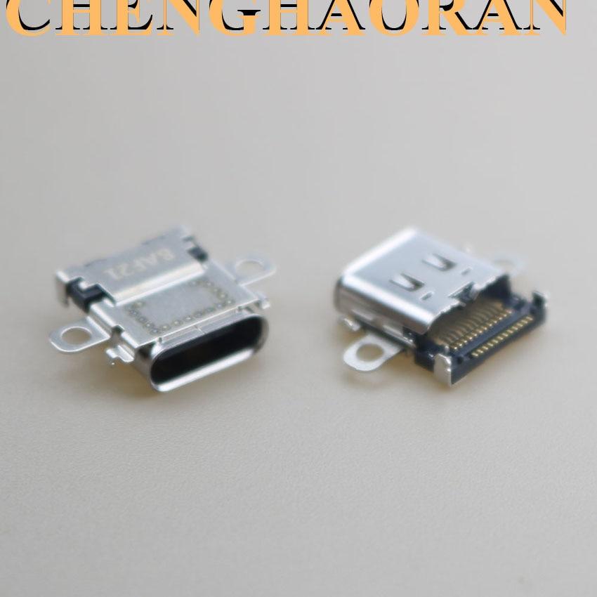 Image 4 - ChengHaoRan 2pcs 5pcs 10pcs Original New USB Type C Charging Socket Port Power Connector for Nintend NS Switch ConsoleReplacement Parts & Accessories   -