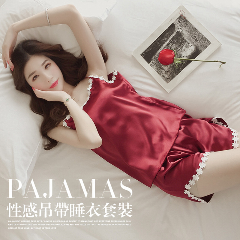 Today Will Grab Send Sell Blood Seckilling Two-Piece Set INS-Style Sweet And Sexy Spaghetti Strap Pajamas Tracksuit
