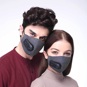 Image 4 - Xiaomi Mijia Purely Anti Pollution Air Mask with Smart PM2.5 550mAh Batteries Rechargeable Filter Three dimensional Structure