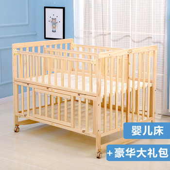 twin crib solid wood lacquered twin bed multi-purpose cradle baby bb twin newborn baby rocke luxury pine solid wood logs baby crib adjustable 3 in 1 stitching multifunctional storage cradle baby bed with guardrail for kid