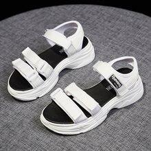 Женские летние белые модные пляжные сандалии женские роскошные