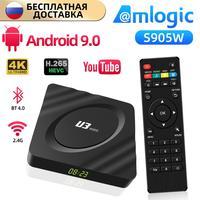 Hohe Qualität TVBOX U3 Amlogic S905W Quad Core 2GB 16GB Android 9,0 Wifi Internet Set Top Box TV mit Bluetooth 4,0