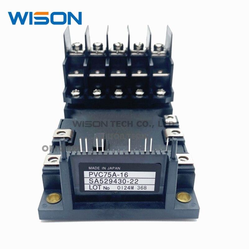 PVC75-16 SA529430-22 Бесплатная доставка Новый и оригинальный модуль