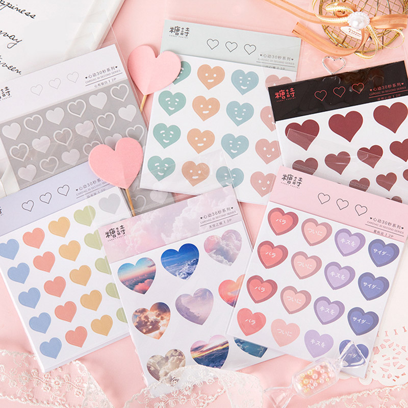 2Sheets Cute Heart Shape Stickers Different Pattern Love Decorative Stickers For Kids Students DIY School Stationery Supplies