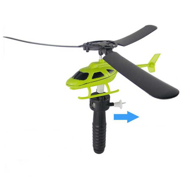 子供教育玩具プルワイヤ RC ヘリコプターフライ自由巾着ミニ飛行機の子供のプレゼント/屋外ゲーム女の子男の子