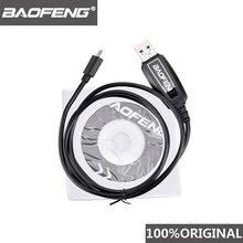 100% оригинальная рация baofeng t1 usb кабель для программирования